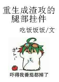 妖孽总裁:盛宠吃货娇妻