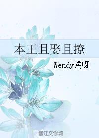 首席继承人陈平