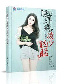 顶尖高手杨潇小说